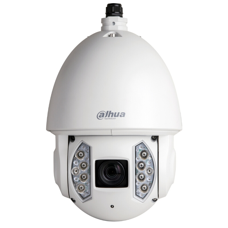 Speed Dome IP 2MP, IP67, IK10, 30x Zoom, EIS, defo